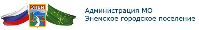 Официальный сайт АМО